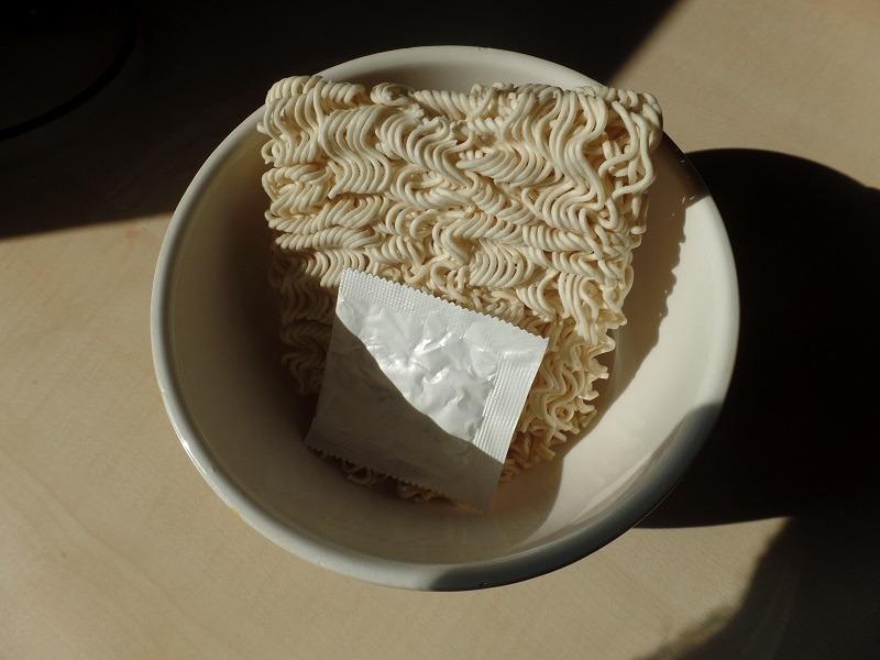 "#946: mammita ""Mushrooms Flavour"" Mild"