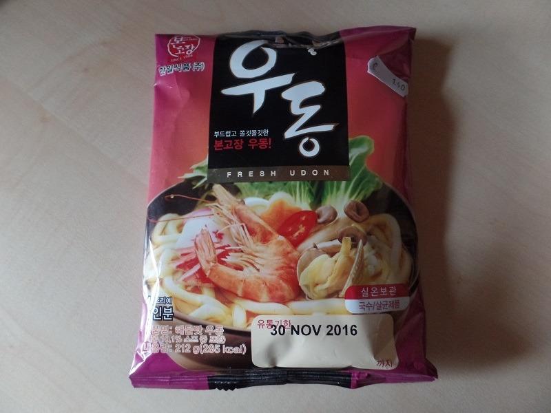 """#947: Bon Go Jang """"Fresh Udon Seafood Flavor"""""""