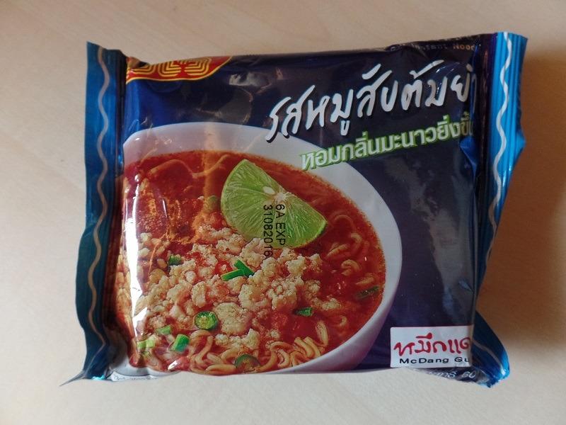 "#952: Wai Wai ""Minced Pork Tom Yam Flavour"" Instant Noodles"