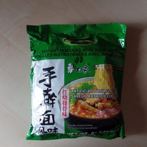 """#955: Baixiang Noodles """"Artificial Pork Flavor"""""""