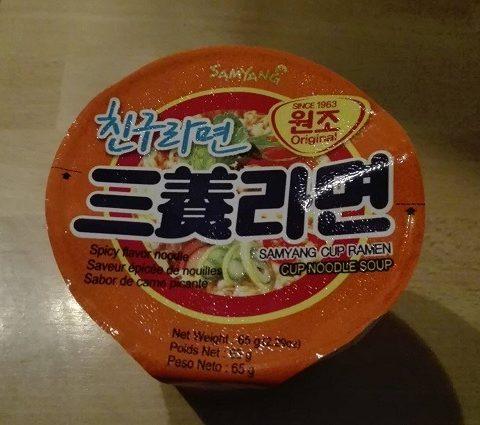 "#974: Samyang Cup Ramen ""Spicy Flavour Noodle"""