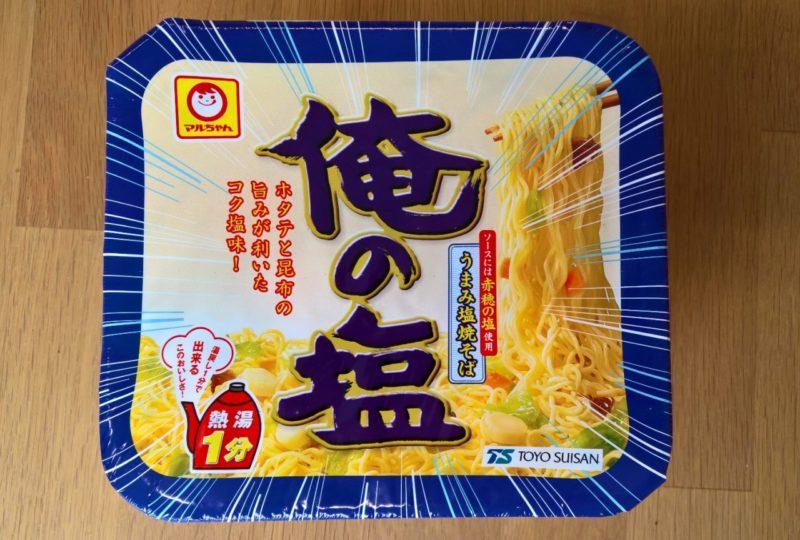 maruchan_yakisoba-ore-no-shio_bild-1