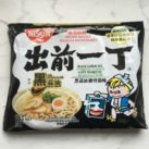 "#975:  Nissin Demae Ramen ""Black Garlic Oil Tonkotsu Flavour"""