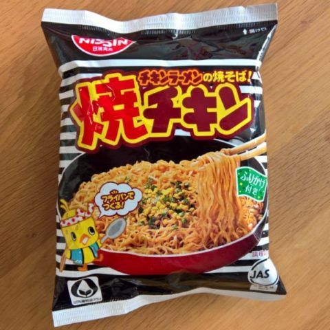 "#972: Nissin ""Baked Chicken Fried Noodle"""