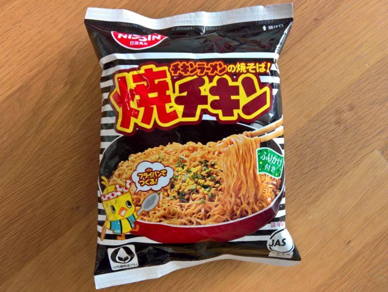"#972: Nissin ""Baked Chicken Fried Noodle"""