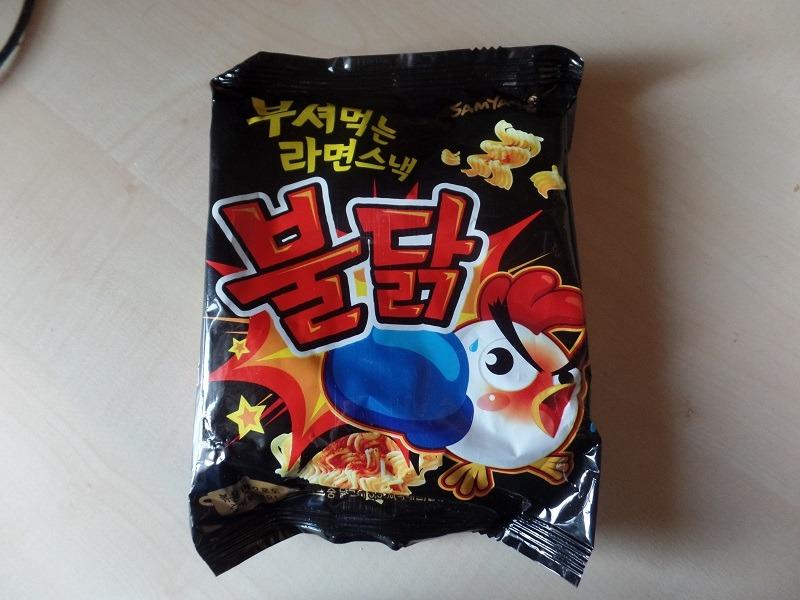 """#961: Samyang """"Hot Chicken Dessert Noodles"""""""