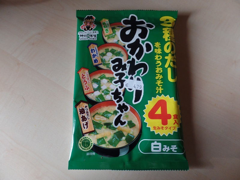 "#965: Shinsyuichi ""Okawari Miko-Chan"" (Miso Hell)"