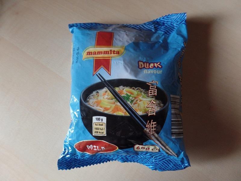 """#967: mammita """"Duck Flavour"""" Mild"""