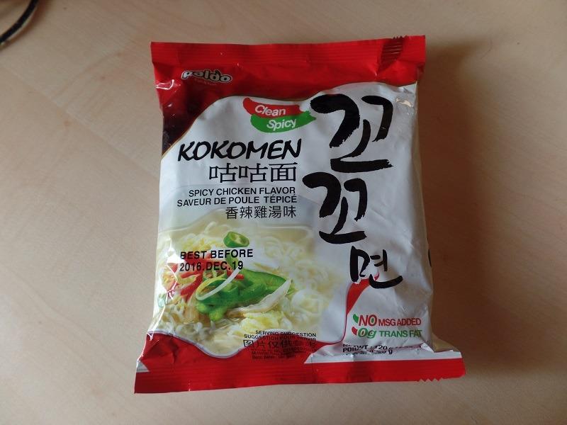 """#976: Paldo """"Kokomen Spicy Chicken Flavor"""" (Update 2021)"""