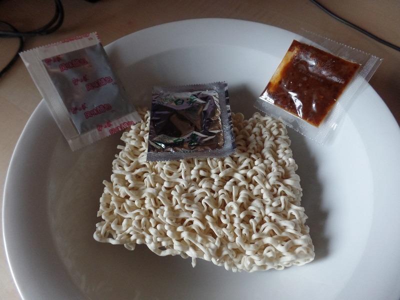 "#980: Baixiang Noodles ""Sour & Spicy Flavor"""