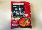 "#992: Baijia ""Sichuan Broad Noodle Tomato Flavour"""