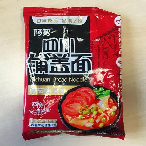 "#992: Sichuan Baijia ""Sichuan Broad Noodle Tomato Flavour"""