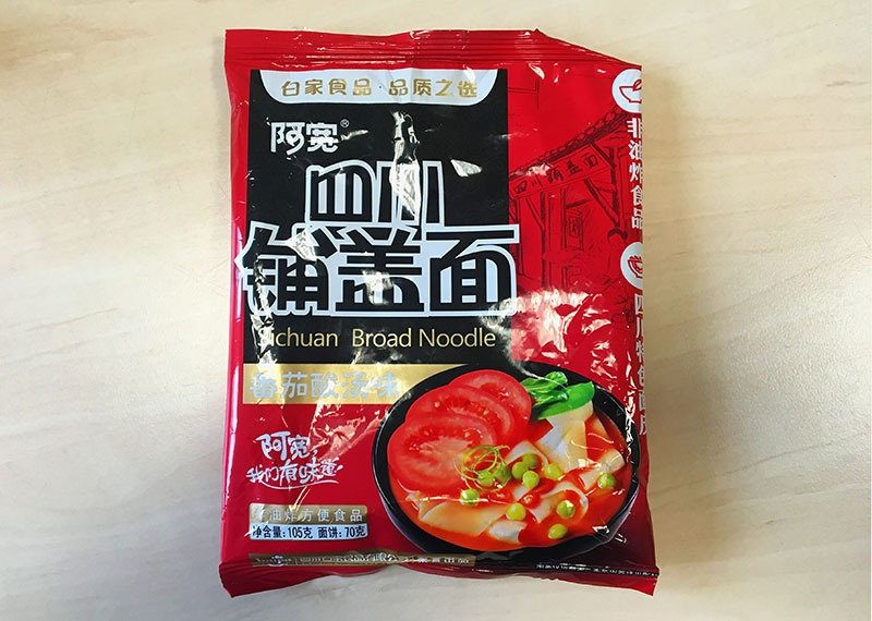 baijia-sichuan-broad-noodle-1