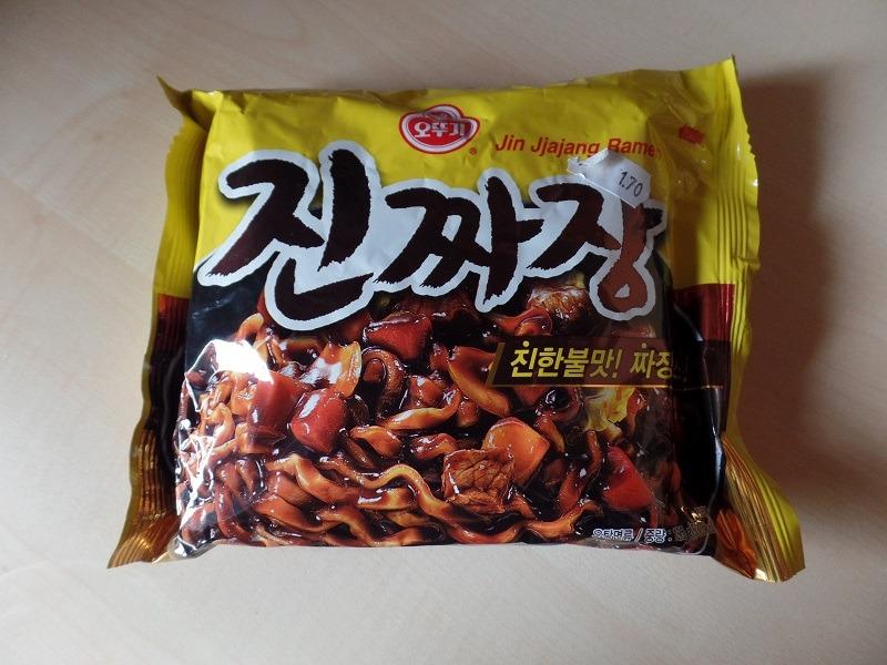 "#1001: Ottogi ""Jin Jjajang Ramen"""