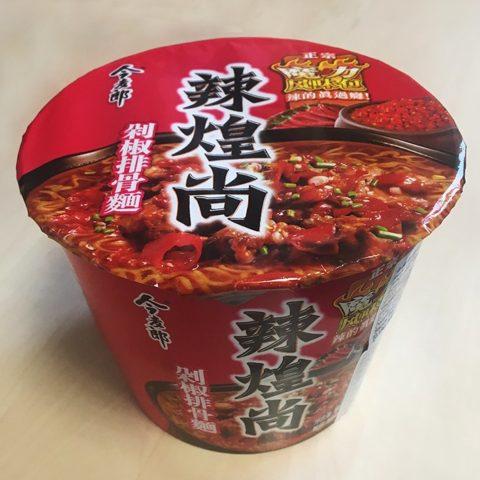"#1000: Jin Mai Lang Bowl Emperor ""Spicy Pork Flavour"""