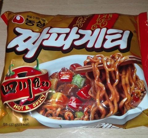 "#1013: Nongshim ""Jjajangmen Hot & Spicy"""