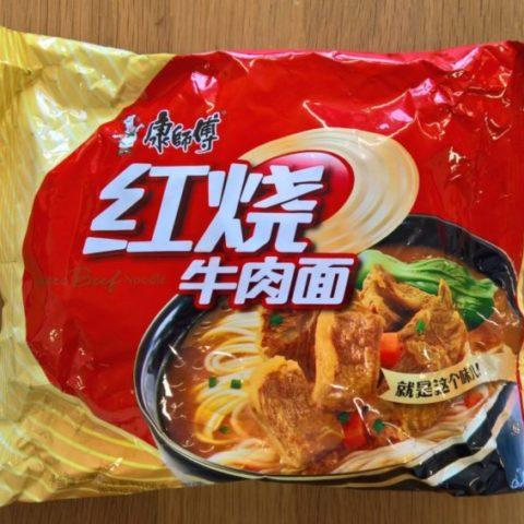 "#1034: Master Kong ""Roasted Beef Noodle"""
