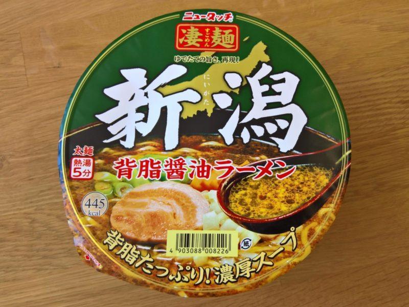 "#1017: New Touch  ""Sugomen Niigata Seabura Shoyu Ramen"""