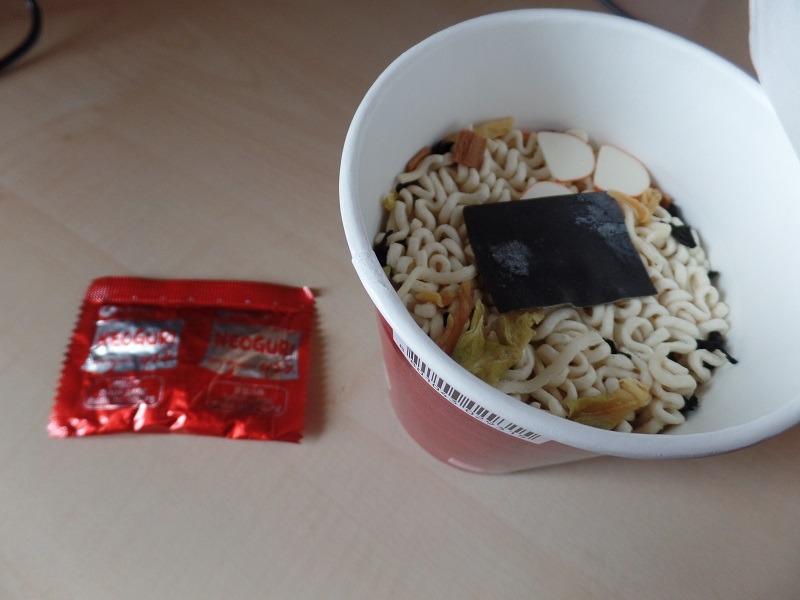 "#1019: Nongshim Neoguri ""Spicy Seafood Flavour"" Cup Noodle Soup"