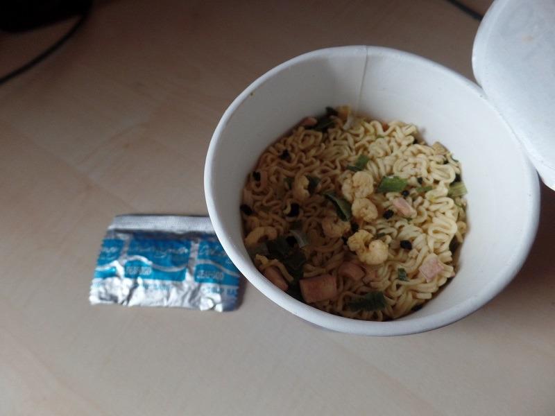 "#1025: Nongshim OoLongmen ""Seafood Flavour"" Cup"