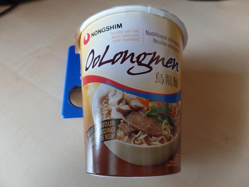 """#1037: Nongshim OoLongmen """"Beef Flavour"""" Cup (Update 2021)"""