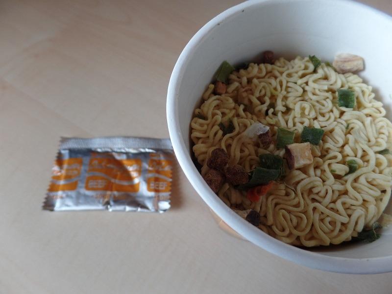 "#1037: Nongshim OoLongmen ""Beef Flavour"" Cup"
