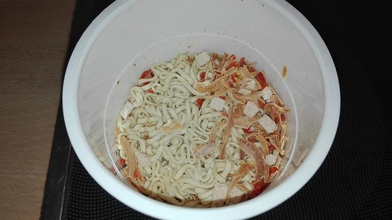 "#1043: Asia ""Teriyaki Chicken"" Cup"