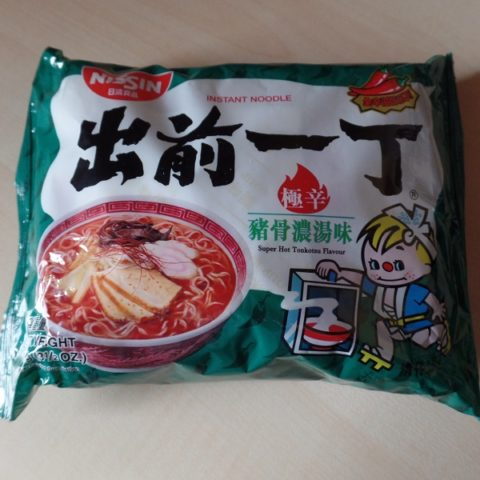 "#1044: Nissin Demae Ramen ""Super Hot Tonkotsu Flavour"""