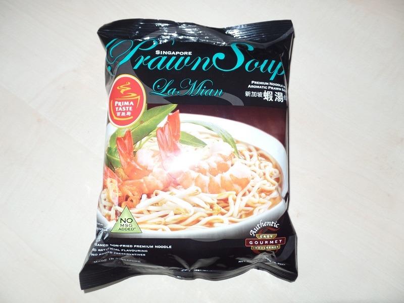 Neue Testobjekte von Prima Taste