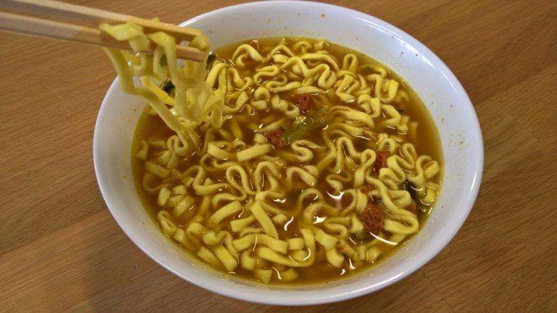 "#1070: Nongshim  ""Curry Ramyun"""
