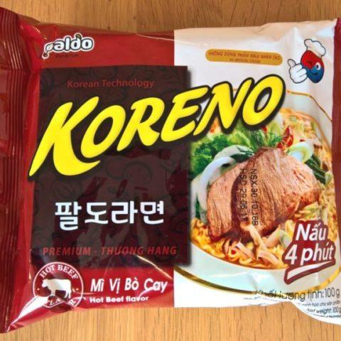 """#1079: Paldo """"Koreno Hot Beef Flavor"""""""