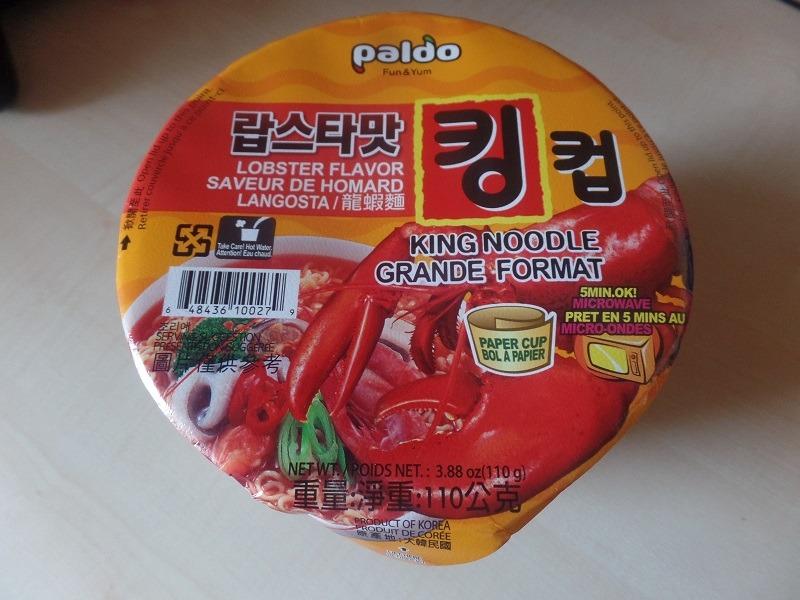 "#1075: Paldo King Noodle ""Lobster Flavour"" (Bowl)"