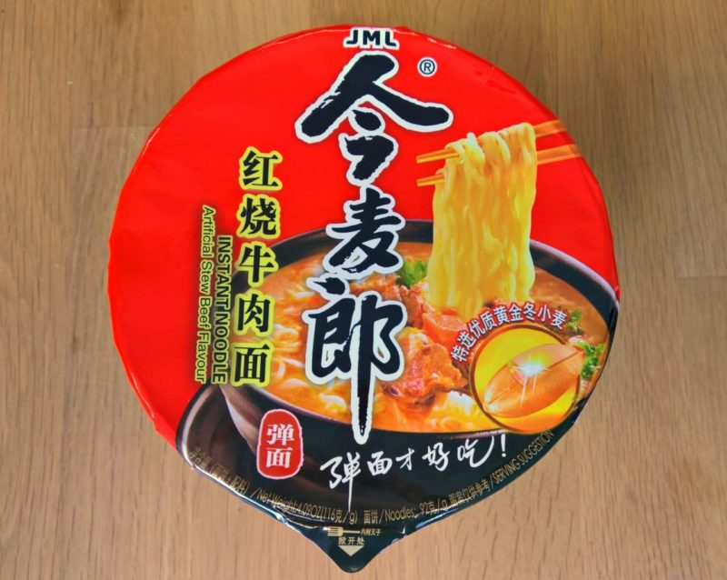 "#1095: Jin Mai Lang Instant Noodle ""Artifical Stew Beef Flavour"" Bowl"