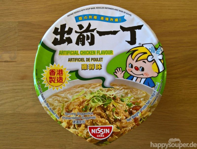 """#1111: Nissin """"Artifical Chicken Flavour (Big Cup)"""""""