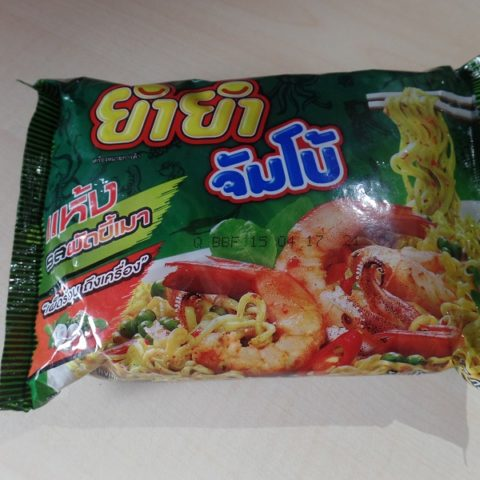 """#1091: YumYum Instant Dried Noodles """"Pad Kee Mao Flavour"""""""