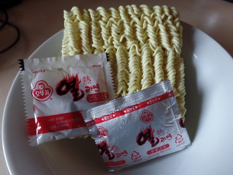 "#1094: Ottogi Asian Style Instant Noodle ""Yeul Ramen Hot Taste"""