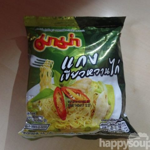"#1100: Mama Instant Noodles ""Chicken Green Curry Flavour"""