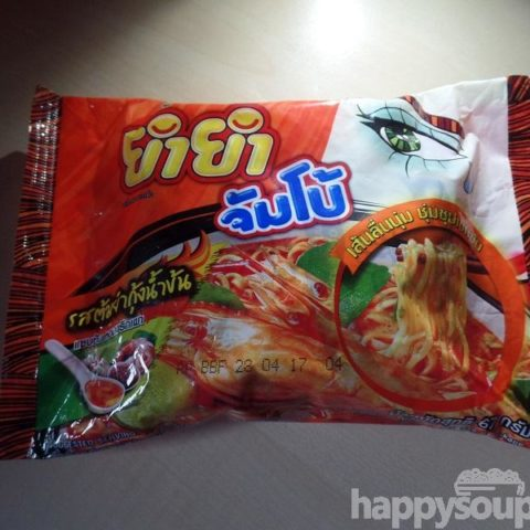 "#1103: YumYum Instant Noodles ""Tom Yum Kung Creamy Flavour"""
