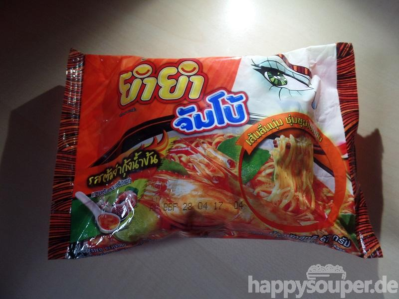 """#1103: YumYum Instant Noodles """"Tom Yum Kung Creamy Flavour"""""""