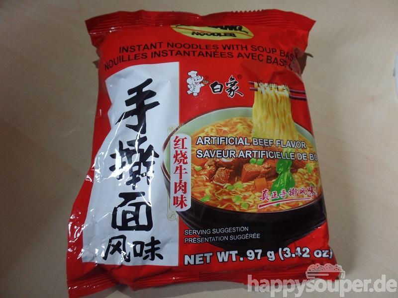 "#1112: Baixiang Noodles ""Artificial Beef Flavor"""