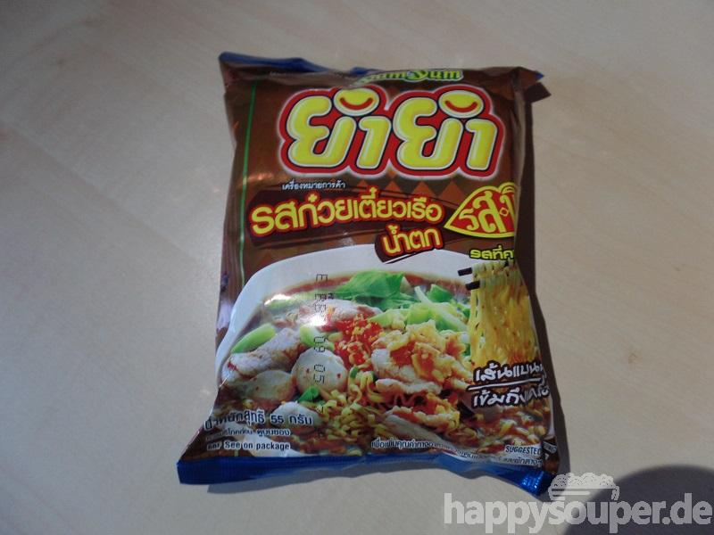 "#1136: YumYum Instant Flat Shaped Noodles ""Boat Noodles Nam Tok Flavour"""