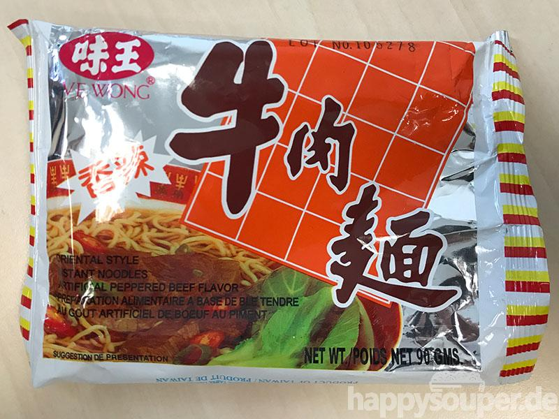 #1125: Ve Wong Artificial Peppered Beef Flavour