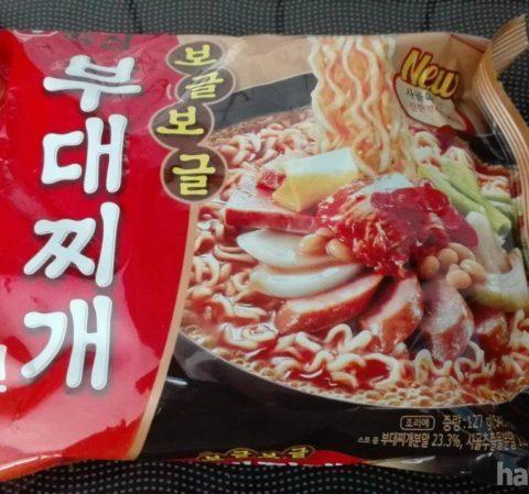 Ein großes Paket aus Südkorea von Nongshim