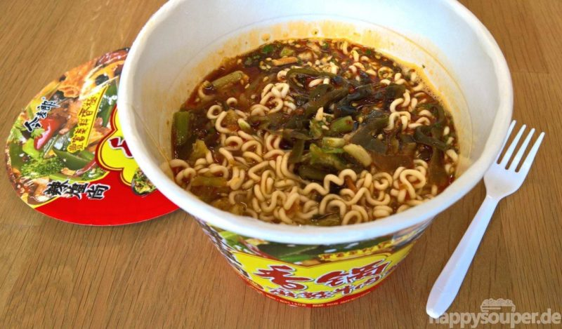"""#1142: Jin Mai Lang  """"Spicy Beef Flavour"""""""