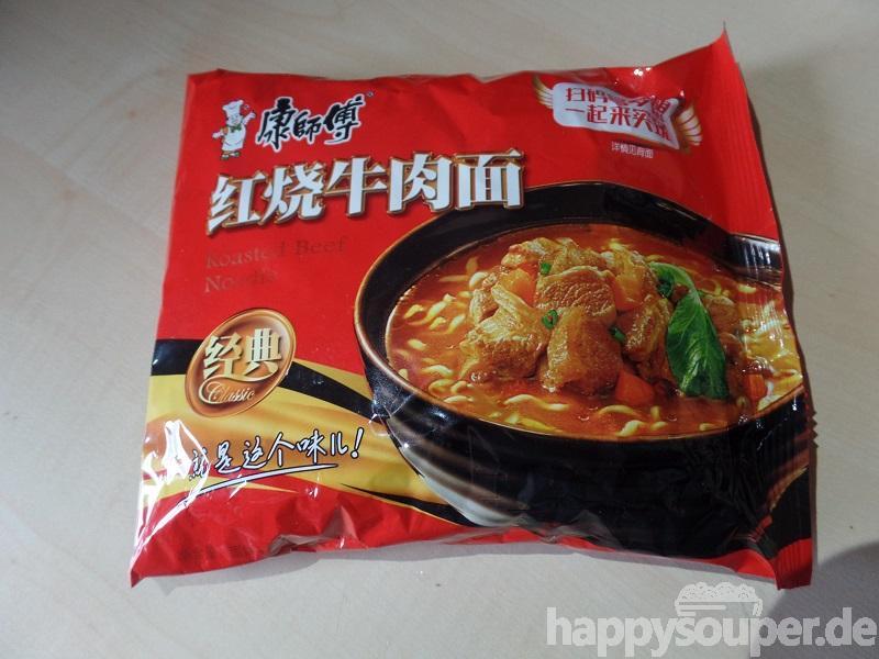 "#1150: Master Kong ""Roasted Beef Noodle"""
