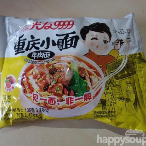 "#1154: Sichuan Guangyou ""9999 Chongqing"" Artificial Beef Flavor Instant Noodle"
