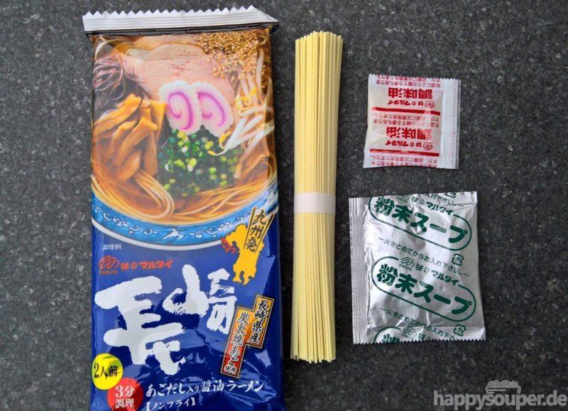 """#1177: Marutai """"Nagasaki Agodashi Shoyu Ramen"""""""
