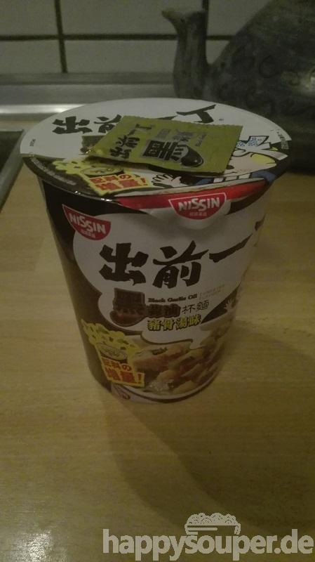 "#1199: Nissin Cup Noodles ""Black Garlic Oil Tonkotsu Flavour"""