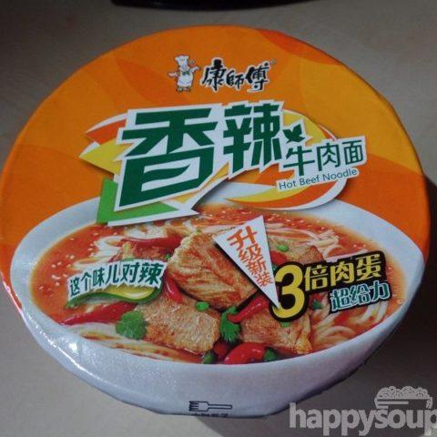 "#1192: Master Kong ""Hot Beef Noodle"" (Bowl)"