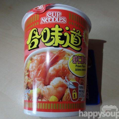 "#1196: Nissin Cup Noodles ""Prawn Flavor"""